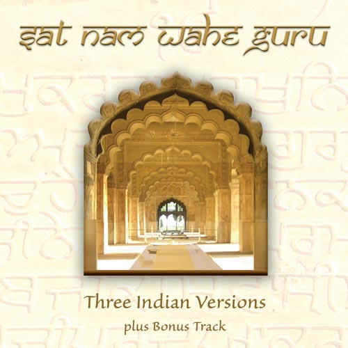 Sat Nam Wahe Guru - Special Edition - CD