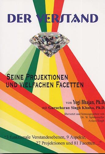 Der Verstand - Yogi Bhajan/Gurucharan S.