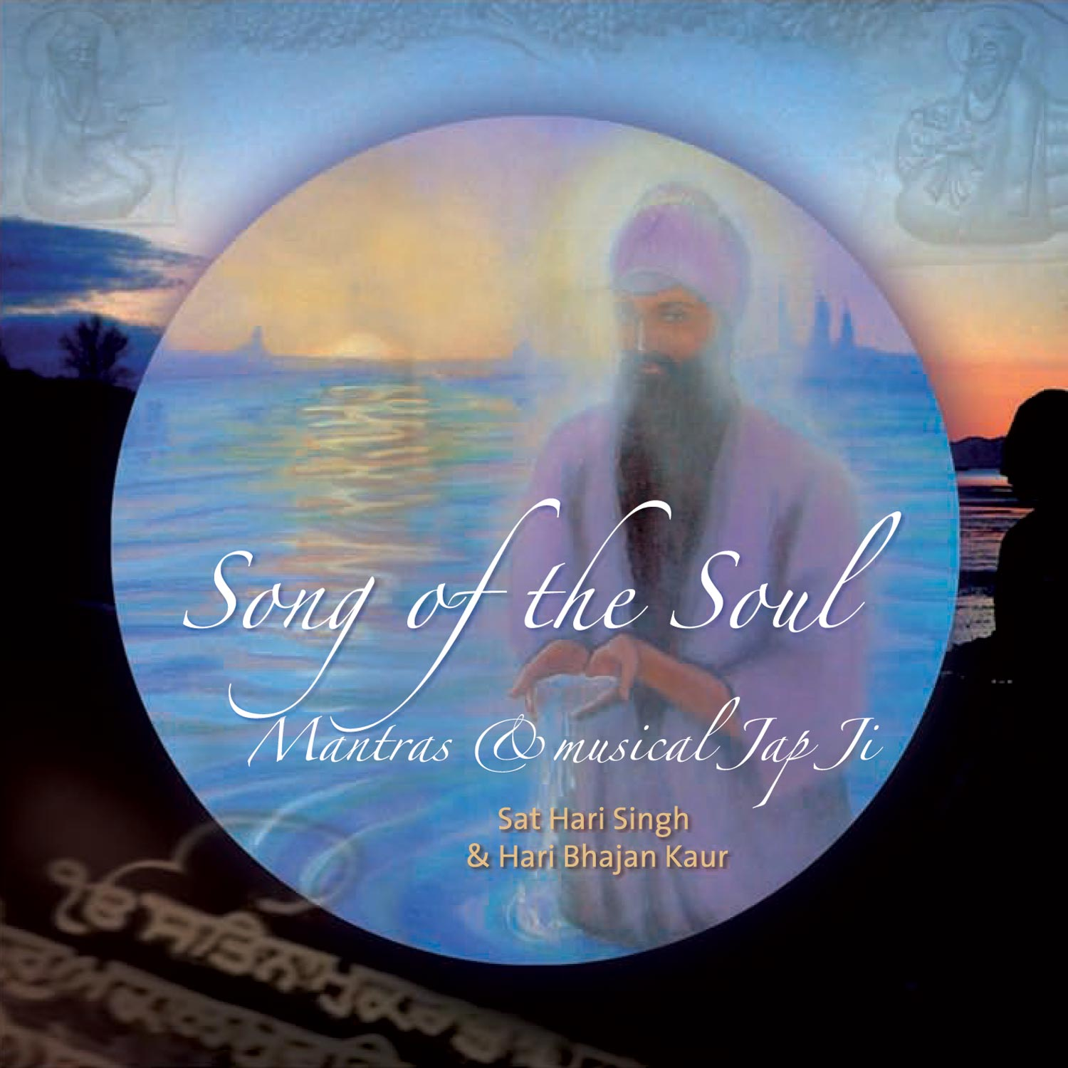 Song of the Soul - Sat Hari Singh & Hari Bhajan Kaur CD