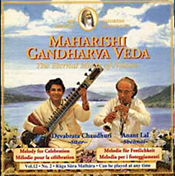 Melody For Celebration No. 2, Raga Sura Malhara - Chaudhuri & Lal CD