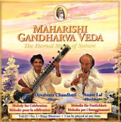Melody for Celebration, Raga Bhairavi - Chaudhuri & Lal CD