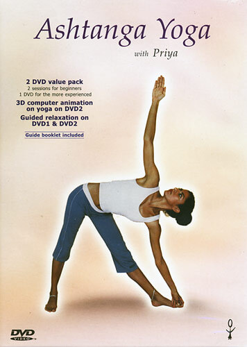Ashtanga Yoga with Priya - 2 DVD-Set