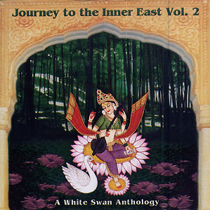 Journey to the Inner East Vol. 2 - Various Artists CD