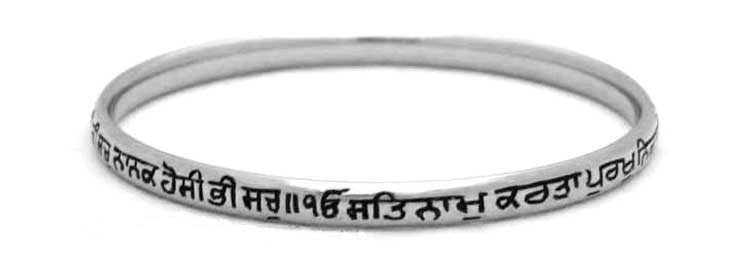 Mool Mantra Flat outside 20g-2.jpg