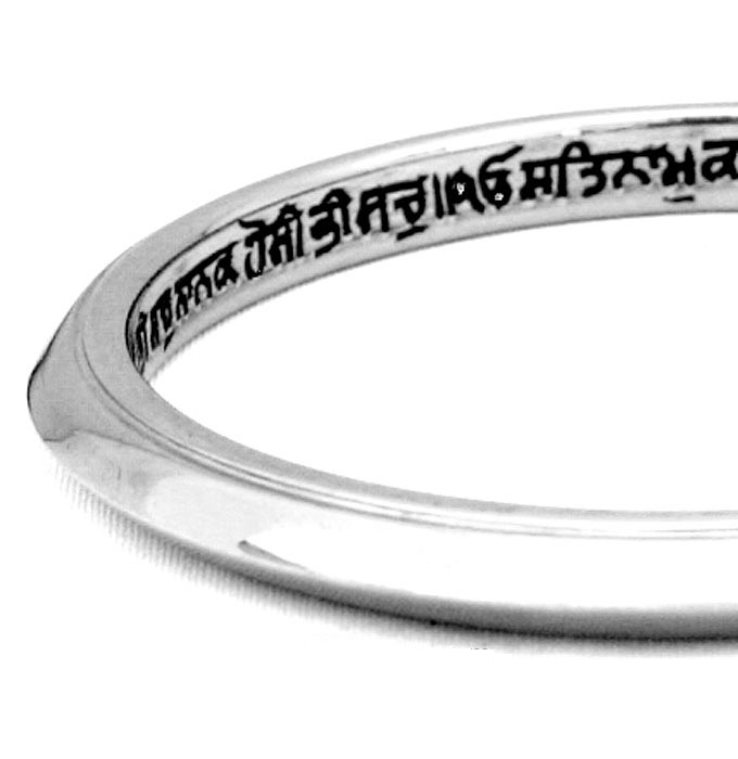 Mool Mantra One Edge inside 40g-4.jpg