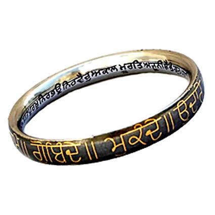 sikh kara black gold gobinde mukande and mool mantra