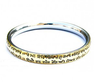 Kara Steel & Brass, Re Man Shabad, 40 g