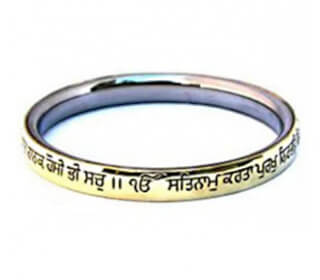 Kara Steel & Brass, Mool Mantra outside, approx. 40 g