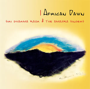 African Dawn Sadhana CD