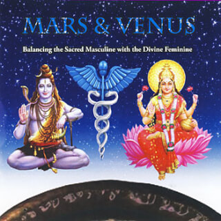 Mars & Venus Gong Meditations - Mark Swan CD