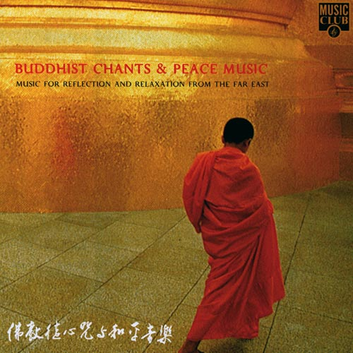 Buddhist Chants & Peace Music - Various Artists CD