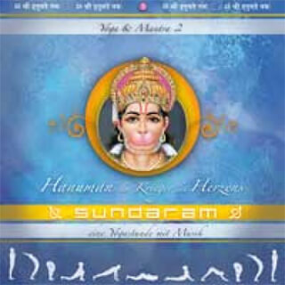 Yoga & Mantra Vol. 2 - Sundaram CD