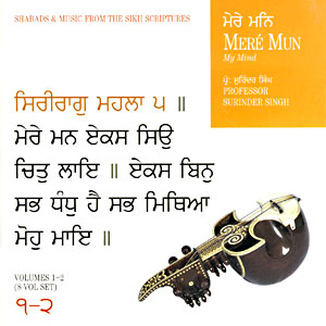 Meré Mun My Mind, VOL. 1 & 2 - Prof. Surinder Singh 2 CD-Set