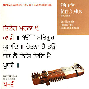 Meré Mun My Mind, VOL. 5 & 6 - Prof. Surinder Singh 2 CD-Set