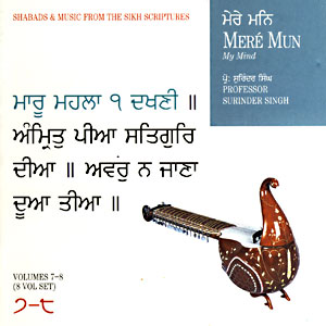 Meré Mun My Mind, VOL. 7 & 8 - Prof. Surinder Singh 2 CD-Set