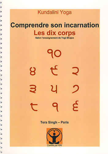 Comprendre son Incarnation / Francais