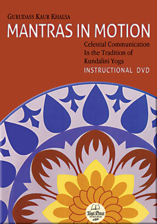 Mantras in Motion - Gurudass Kaur Khalsa DVD