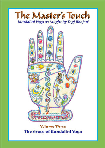 The Grace of Kundalini Yoga - Yogi Bhajan DVD