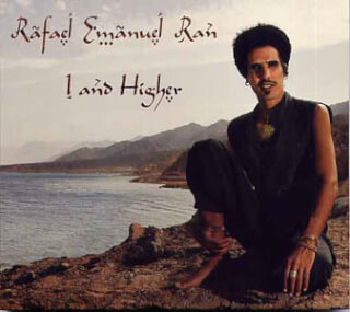 I and Higher - Rafael Emanuel Ran
