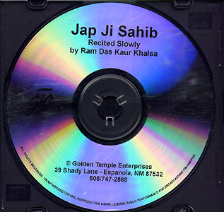 Jap Ji Sahib, Recited Slowly CD