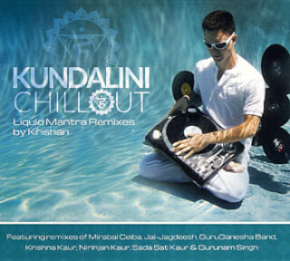 Kundalini Chillout - Various Artists CD