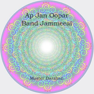 Ap Jan Oopar & Band Jammeeai - Master Darshan CD