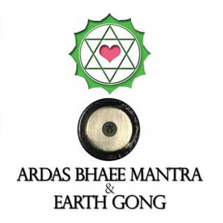 Ardas Bhaee Mantra & Earth Gong - Mark Swan CD