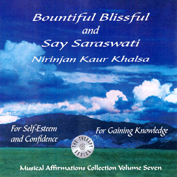Bountiful Blissful & Say Saraswati - Nirinjan Kaur CD