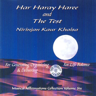 Har Haray Haree & The Test - Nirinjan Kaur CD