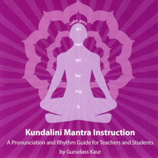Kundalini Mantra Instruction - Gurudass Kaur CD
