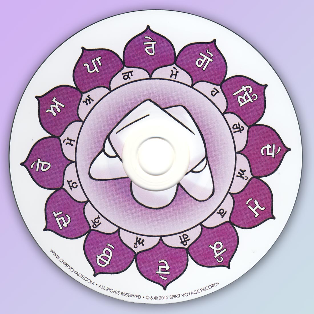 Bound Lotus - Re Man Eh Bidh Jog - Snatam Kaur CD