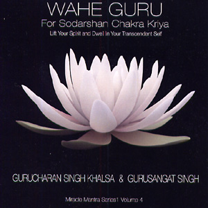 Wahe Guru for So Darshan Chakra Kriya - Gurucharan Singh & Gurusangat Singh CD