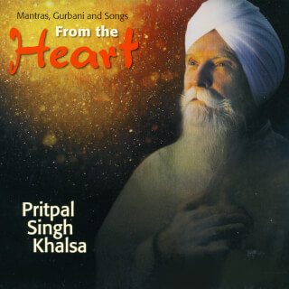From the Heart - Pritpal Singh CD