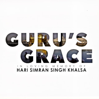 Guru's Grace - Artists of MPA CD
