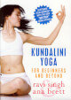 Kundalini Yoga for Beginners and Beyond - Ana Brett & Ravi Singh DVD