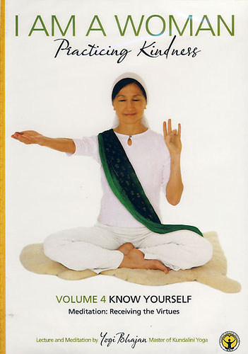 Know-yourself-DVD.jpg