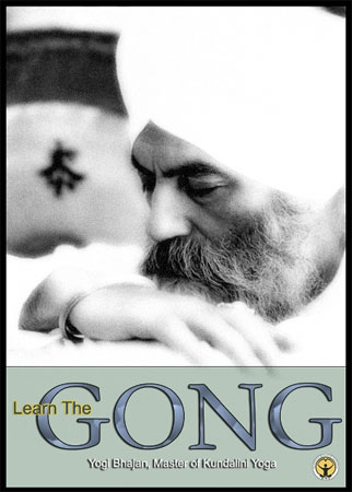 How to play the Gong - Yogi Bhajan DVD