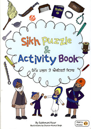 Sikh Puzzle & Activity Book - Sukhmani Kaur