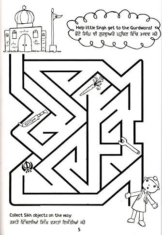 Sikh Puzzle Activity Book Sukhmani Kaur P 5746.en