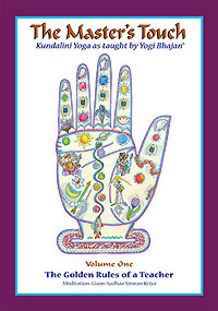 The Master's Touch Kundalini Yoga DVDs