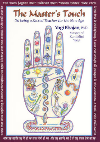 The Master's Touch - Yogi Bhajan