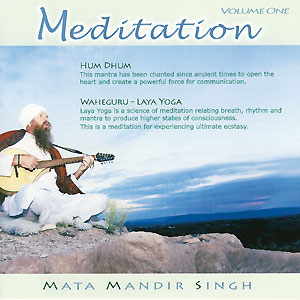 Meditation Vol.1 - Mata Mandir Singh CD