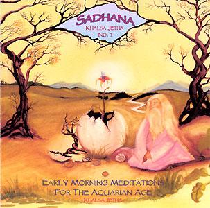 Sadhana No.1