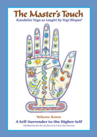 Self-Surrender to the Higher Self - Yogi Bhajan DVD