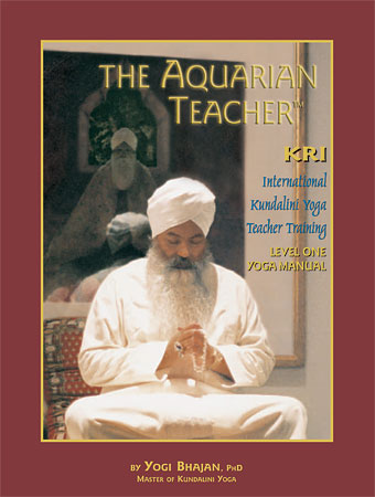 The Aquarian Teacher Yoga Manual only, English Edition