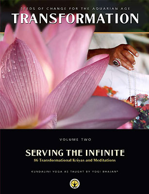 Transformation Vol. 2: Serving the Infinite