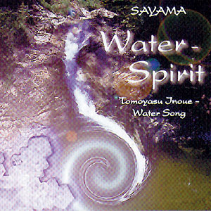 Water Spirit - Sayama CD