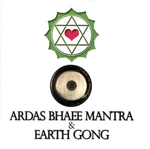 Ardas Bhaee Mantra & Earth Gong - Satjit Singh CD