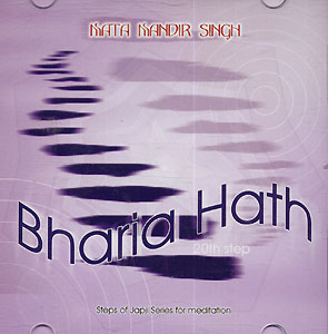 Bharia Hath & The 5 Primal Sounds - Mata Mandir Singh CD