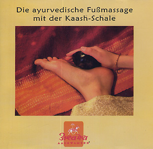 Kaash-Massage DVD German